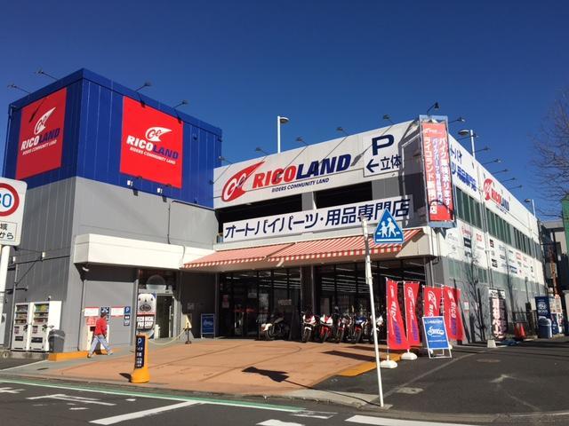 ライコランド新横浜店