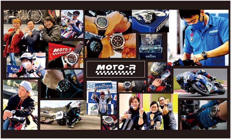 MOTO-R SP